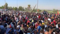 تظاهرة حاشدة في كربلاء ضد قرار لوزارة الكهرباء