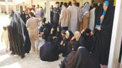 برلمانية تفصح عن حقيقة تخصيصات مالية لهذه الفئة من المجتمع العراقي