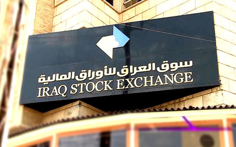 The Iraqi Stock Exchange announces the suspension of trading for five days
