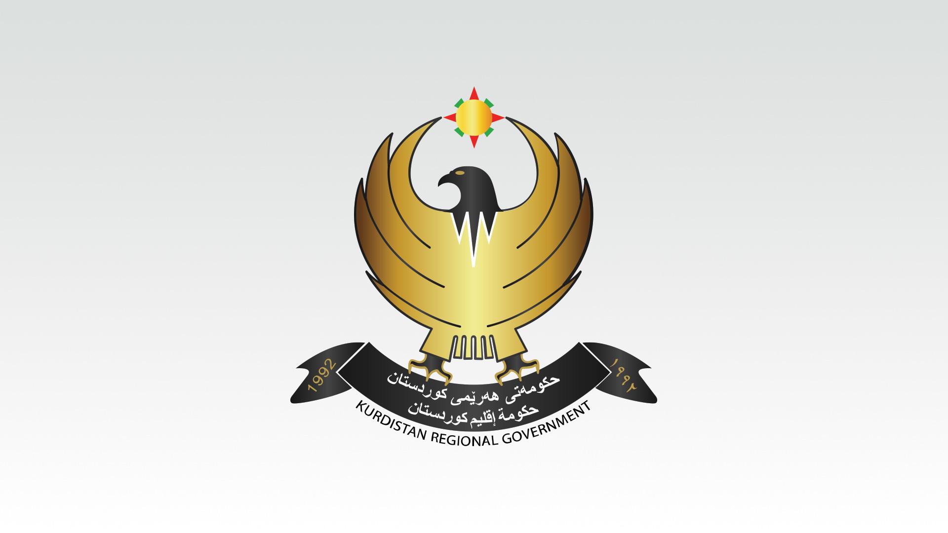 حكومة إقليم كوردستان تحدد عطلة عيد الأضحى