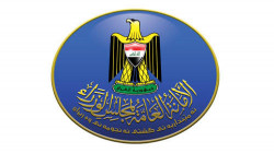 July 14 announced official recess on the anniversary of the Iraqi Republic