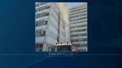 حريق داخل وزارة الصحة العراقية وإخلاء جميع الموظفين