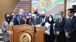 برعاية اممية.. الرياضة العراقية تطلق ثلاثة مشاريع في كربلاء