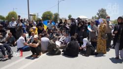 ذوي الاحتياجات الخاصة يعتصمون امام مبنى محافظة السليمانية