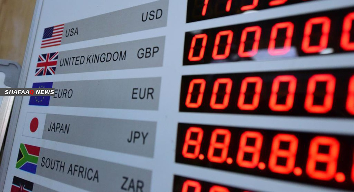 CBI sales continue to rise in the foreign currency auction 1626088145708