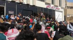 بالصور.. محتجون غاضبون يغلقون المشافي الاهلية في ذي قار