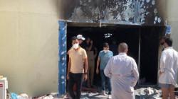 الصحة العراقية تصدر حصيلة لضحايا مستشفى الحسين لمعلومي ومجهولي الهوية