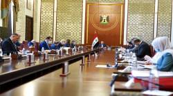 الكاظمي يعلن تقديم مرشحه لمنصب وزير الصحة ويتوعد ويقسم ويلعن