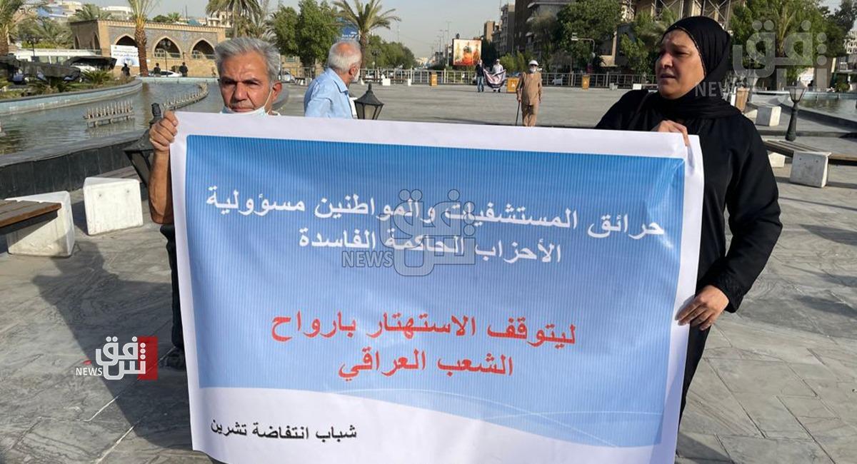 مجدداً.. اندلاع حريق بمستشفى الحسين التعليمي في الناصرية