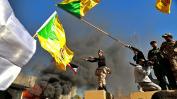 "Kurdish fear of ""open war"" between the U.S and Iraqi paramilitary factions"