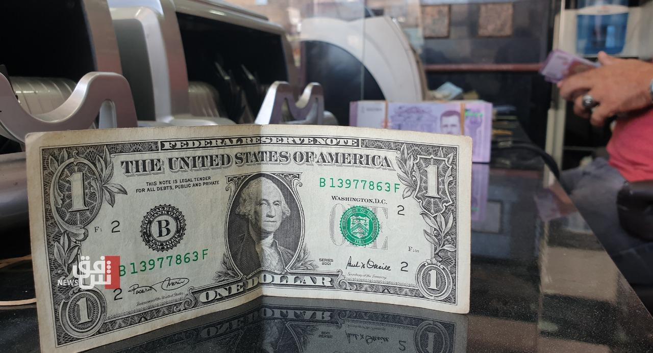 بەرزەوبوین نرخ دۆلار لە بەغداد
