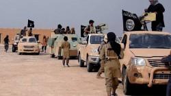 چوار قوربانی لە سوپا وە پەلاماریگ لەلایەن داعش