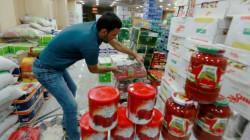 الحكومة العراقية تعلن تراجعا حادا في الاستيرادات