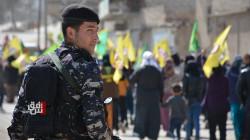 Autonomous Administration arrests four KDP-Syria members