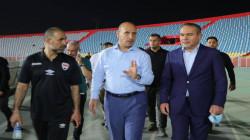 الزوراء والجوية بقمصانهم التقليدية ودرجال يتفقد ملعب الشعب قبل نهائي كأس العراق