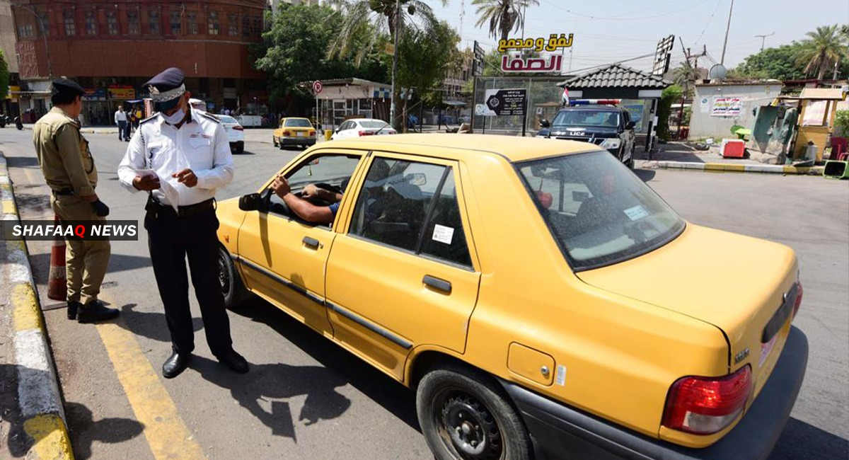 Security authorities close a crowded area in central Baghdad