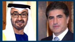President Barzani receives a phone call from Abu Dhabi's Crown Prince