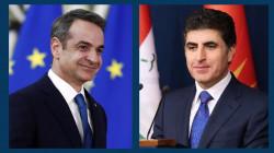 رئيس وزراء اليونان يعتذر لتأجيل زيارته إلى العراق وكوردستان