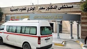لتزايد الاصابات بكورونا..  بغداد تحول مستشفى للعلوم العصبية الى مركز عزل
