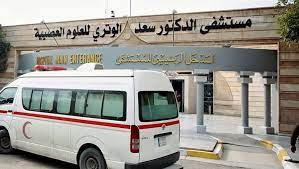 Neurological hospital in Baghdad to receive COVID-19 patients to cope with the soaring cases