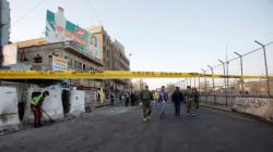Sadr City: Iraq's bloody mailbox