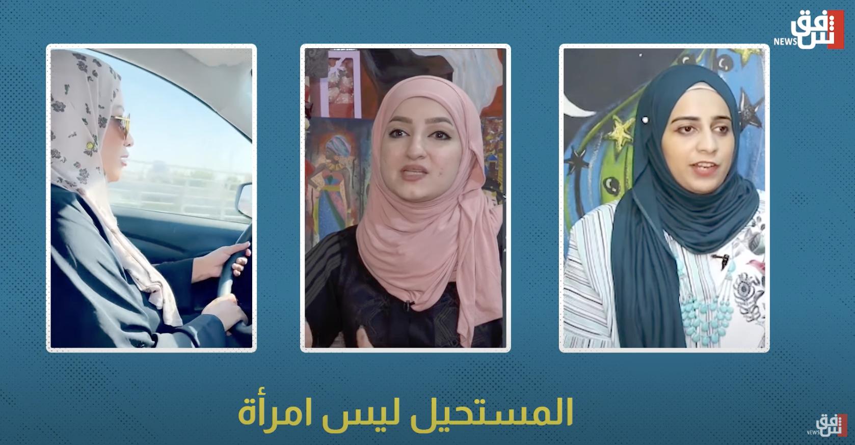 قصة ثلاث نساء كسرن التابوهات وصنعن الفارق جنوبي العراق