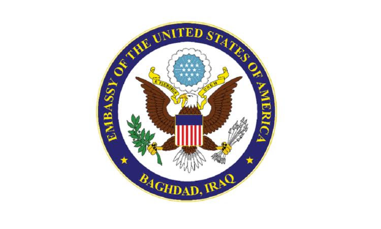 U.S. Consulate in Erbil offers condolences for the victim of Ashti fire incident
