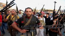 کوشیای و زەخمدار لەوەر مرافەیگ هووزانە لە باشوور عراق