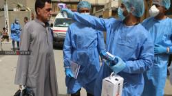 كورونا العراق.. انخفاض طفيف بالاصابات و65 حالة وفاة