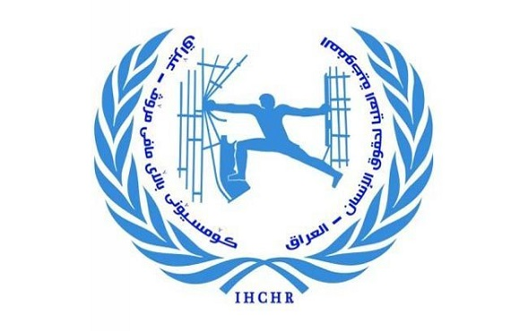 Iraqi Parliament halts the functions of IHCHR 1627223403935