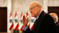 Lebanese Sunni tycoon Najib Mikati poised to be designated PM