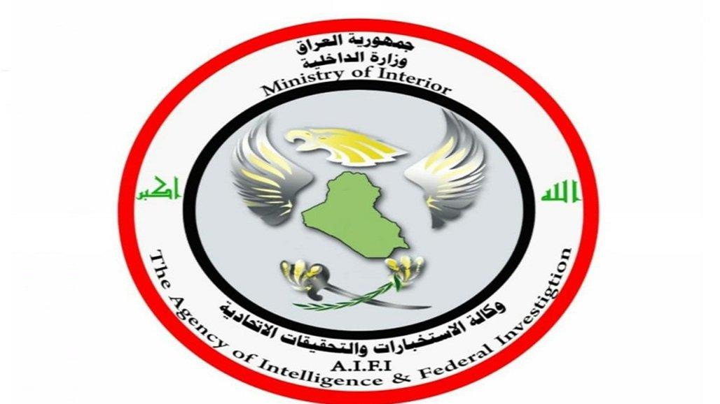 الاستخبارات العراقية تعتقل إرهابياً نصب ٥٠ عبوة ناسفة في صلاح الدين