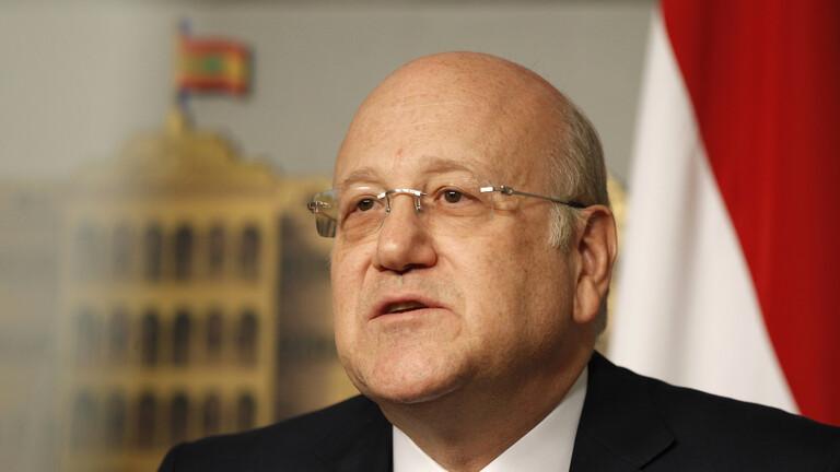 الرئيس اللبناني يصدر مرسوماً بتكليف نجيب ميقاتي بتشكيل الحكومة
