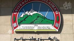 The University of Sulaimani tops the Universities in Kurdistan