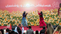 UNESCO names Horaman a World Heritage Site..Halabja welcomes