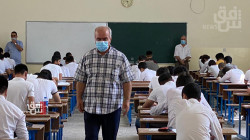 """AC: An """"illiterate generation""""—one of Iraq's untold pandemic stories"""