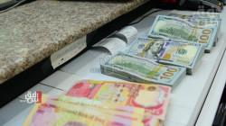 انخفاض سعر الدولار مع اغلاق البورصة في اسواق بغداد