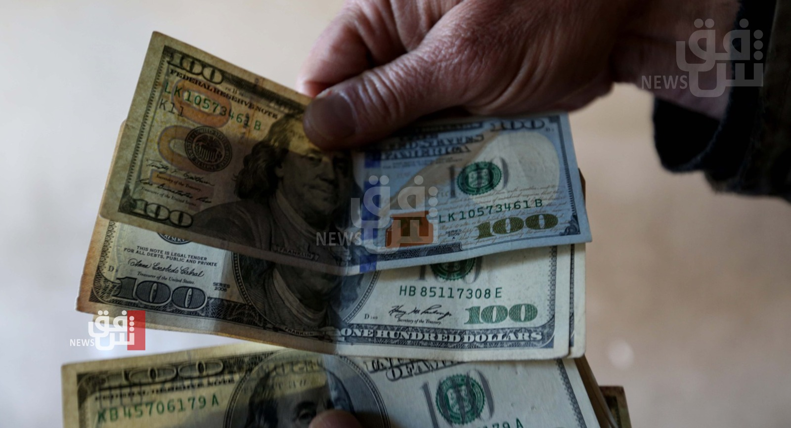The rise in the exchange rates of the dollar in Baghdad and the Kurdistan Region