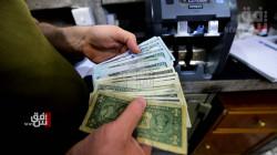 انخفاض مبيعات البنك المركزي العراقي من الدولار