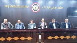 إغلاق باب الترشح لانتخابات اتحاد كرة القدم العراقي