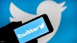 """باب التقديم مفتوح.. """"تويتر"""" يطلق مسابقة جائزتها 3500 دولار"""