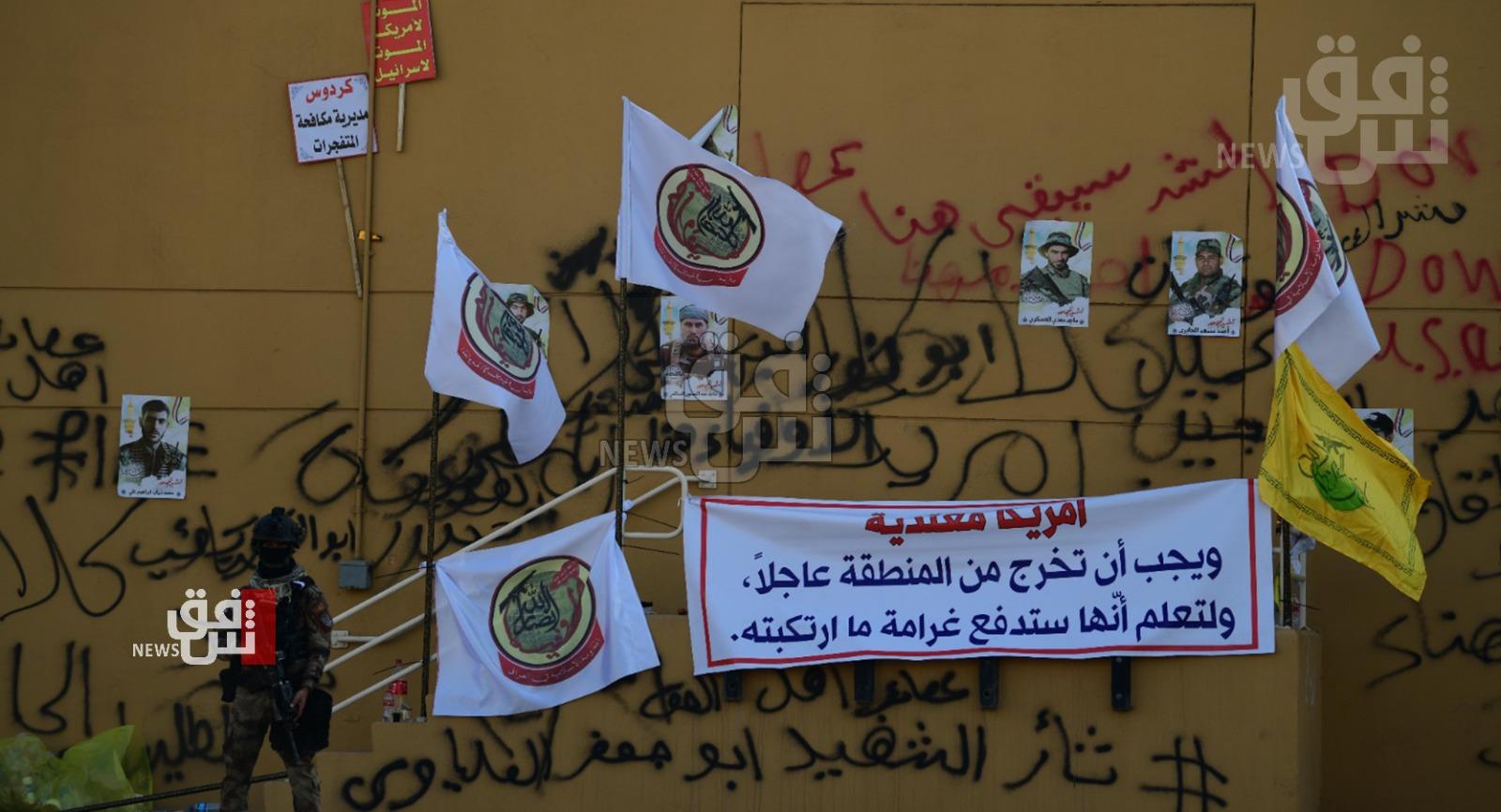 """""""تنسيقية المقاومة"""" تؤكد استمرار النشاط العسكري ضد القوات الأمريكية: لا هدنة مع المحتل"""