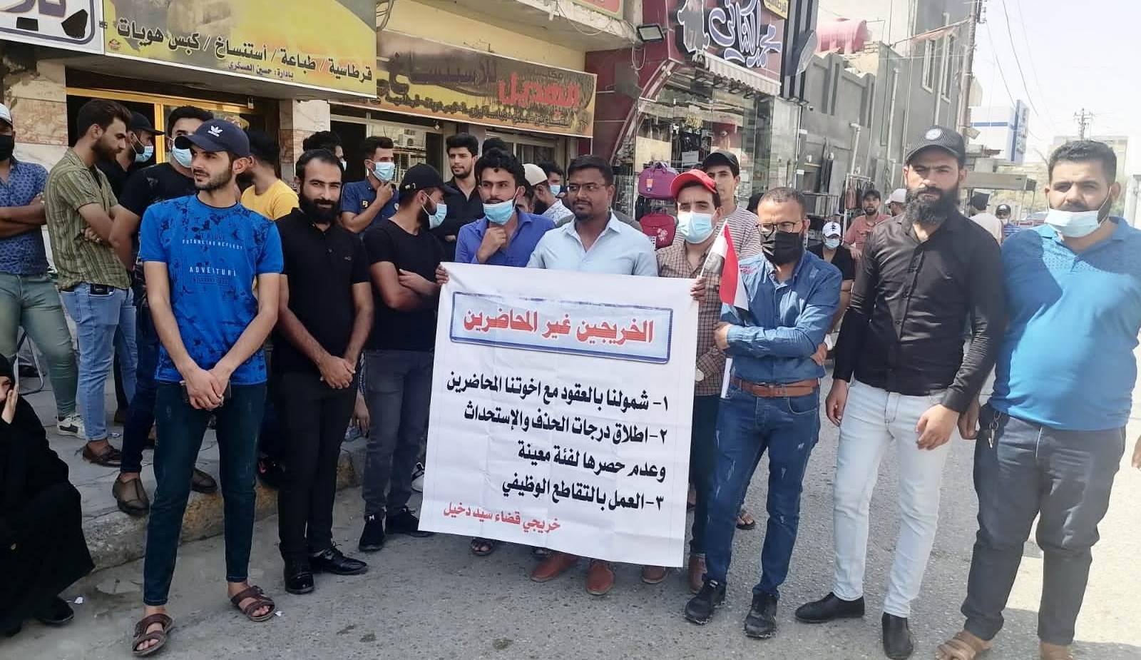 Three demonstrations in Dhi Qar this morning