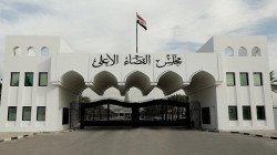وثيقة.. القضاء الأعلى يصدر توجيهاً بشأن مرشحات الانتخابات