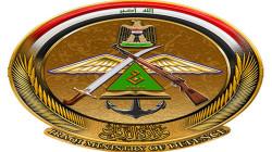 Major General Sami Saeed Abdul Nabi appointed as Deputy Commander of Army Aviation