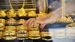 انخفاض أسعار الذهب في الأسواق العراقية