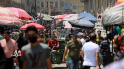الكساد يغزو أكبر أسواق العراق (صور)