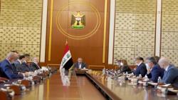 الكاظمي يعلن إطلاق خطة الاصلاح الاقتصادي ضمن الورقة البيضاء