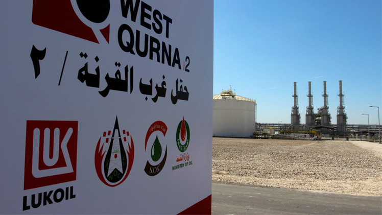 Oil expert - The withdrawal of international companies from the fields is in the interest of Iraq