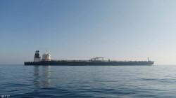 Boarders exit tanker off UAE coast, ship safe - UKMTO